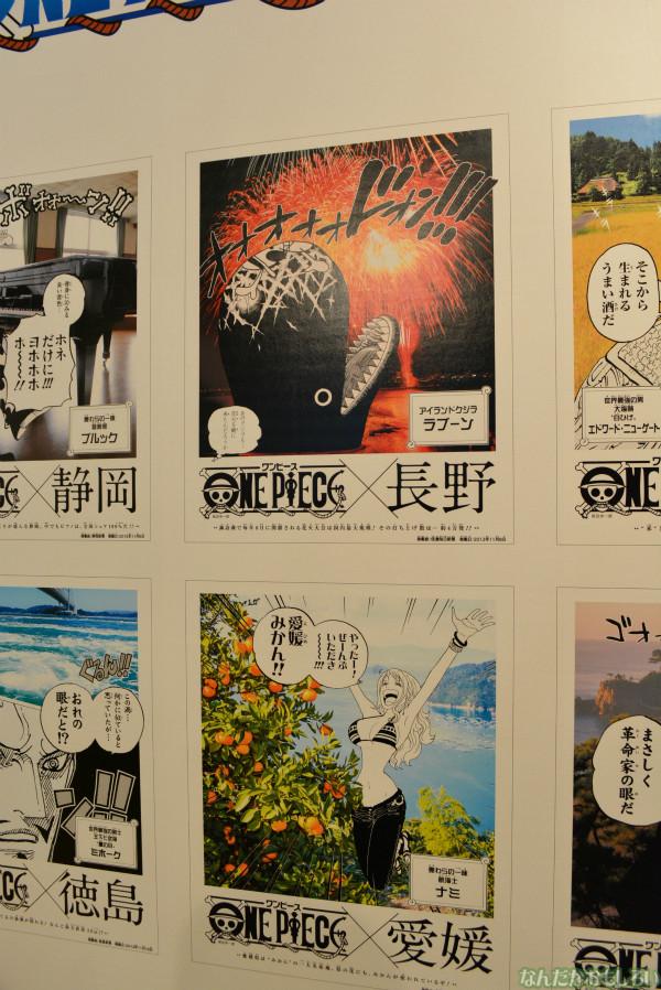 『ジャンプフェスタ2014』ワンピースご当地コラボ広告まとめ_0127
