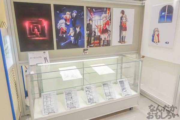 TVアニメ放送中「Charlotte」の貴重な原画を大量展示した展示会がアキバで開催!早速会場の様子をお届け_3568