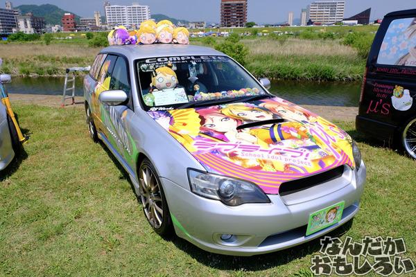 『第13回足利ひめたま祭』「ラブライブ!」シリーズ痛車まとめ5406