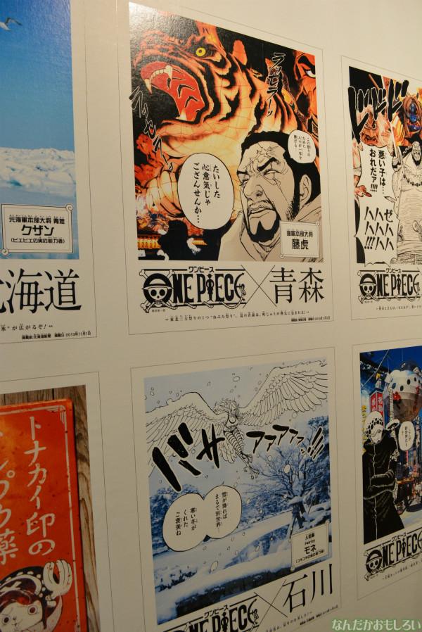 『ジャンプフェスタ2014』ワンピースご当地コラボ広告まとめ_0146