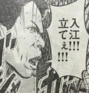 『喧嘩稼業』第66話感想(ネタバレあり)