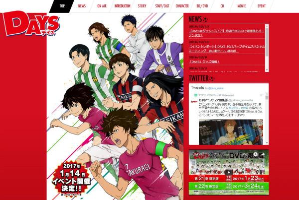 TVアニメ「DAYS」公式サイト