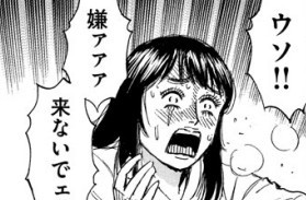 『彼岸島 48日後…』第126話(ネタバレあり)4