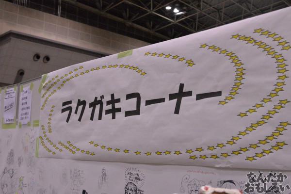 『博麗神社秋季例大祭』様々な「東方Project」キャラが描かれたラクガキコーナーを紹介_1261