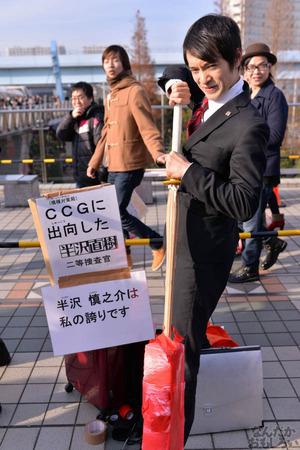 コミケ87 コスプレ 画像写真 レポート_4046