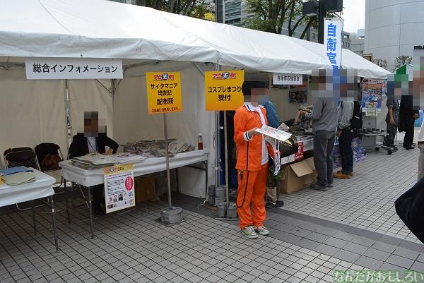 『アニ玉祭』コスプレ&会場の様子フォトレポート_0613