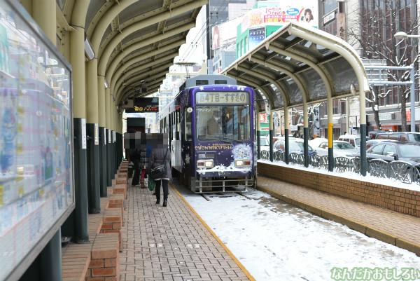 札幌市内を走る「雪ミク電車(2014年版デザイン)」に乗ってきた_0102