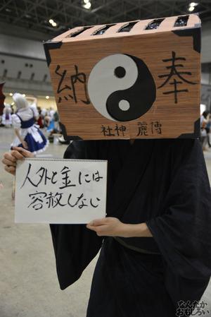 『第11回博麗神社例大祭』コスプレイヤーさんフォトレポート(100枚以上)_0302