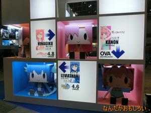 AnimeContentsExpo2013-1233