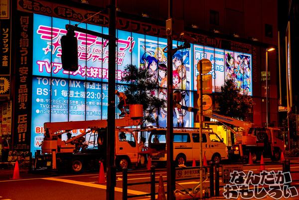 『ラブライブ!サンシャイン!!』秋葉原ソフマップに巨大壁紙広告登場!キラキラ輝くAqoursを撮影してきた_1878
