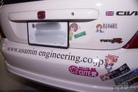 秋葉原UDX駐車場のアイドルマスター・デレマス痛車オフ会の写真画像_6560