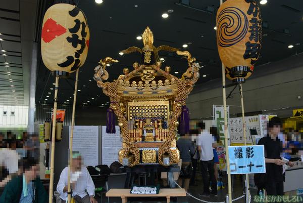 アキバ大好き!祭り2013_0069