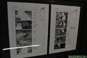 『進撃の巨人』「調査兵団資料館」フォトレポート!_0587