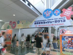 東京おもちゃショー2013 レポ・画像まとめ - 3109