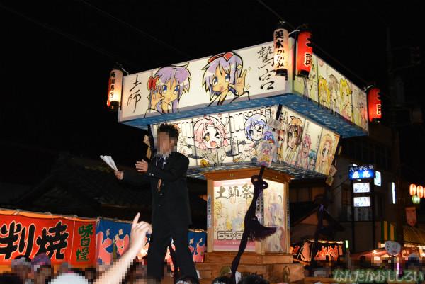 『鷲宮 土師祭2013』らき☆すた神輿