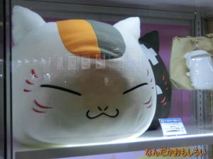 AnimeContentsExpo2013-1139