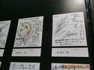 AnimeContentsExpo2013-1102