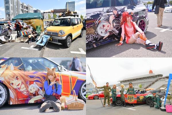 『痛車天国2018』痛車とともに撮影!盛り上がりすごいコスプレをレポート!