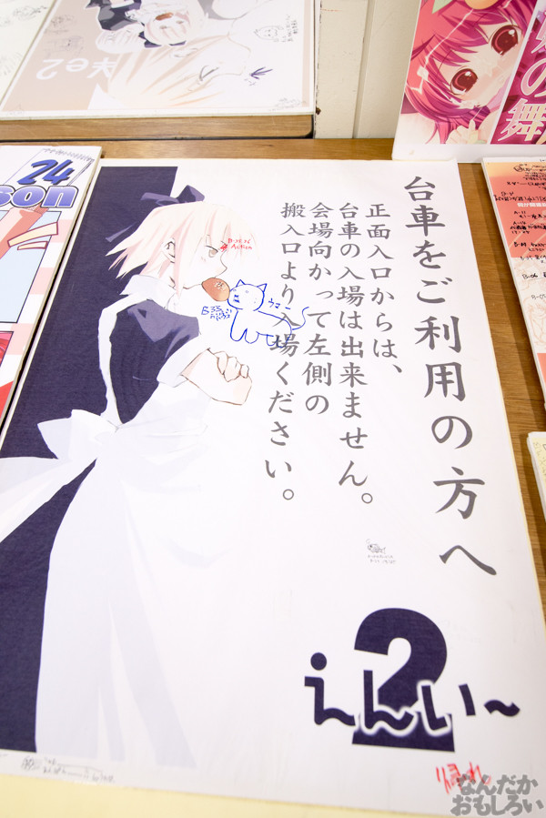 KeyやLeaf、マリみてなど懐かしさ満載の同人誌即売会『TOSANBO FINAL!』開催!都産貿浜松町館を締めくくる貴重なイベントに参加してきました!(90枚以上)_0118