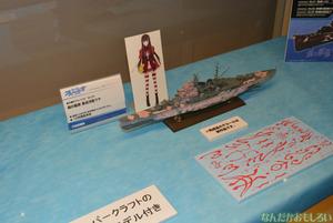 艦これカフェ「甘味処間宮」フォトレポート_0554