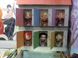 AnimeContentsExpo2013-1047