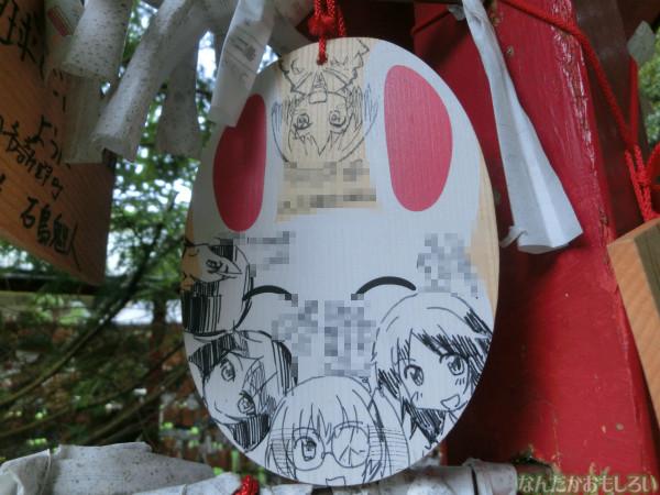 ガールズ&パンツァー 大洗磯前神社の板絵馬 - 3954