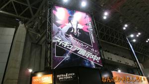 AnimeContentsExpo2013-0990