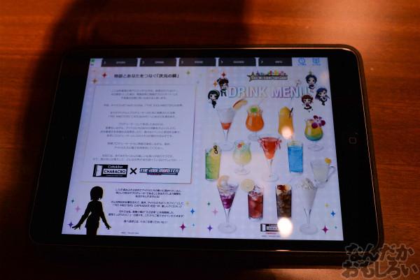 Cafe & Bar キャラクロ feat. アイドルマスター 写真 画像 レポート_3316