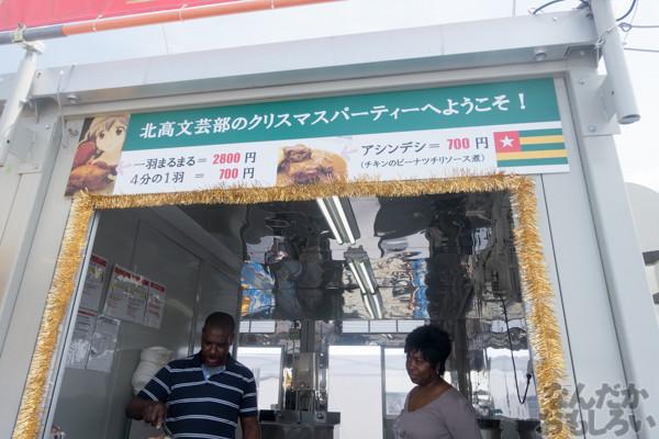 駒沢オリンピック公園で肉の祭典『肉フェス2015春』開催!「食戟のソーマ」「長門有希ちゃんの消失」コラボメニューなど肉をたっぷり堪能してきた!02643