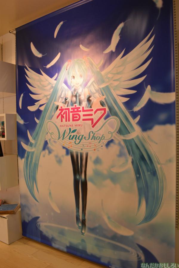 羽田空港にオープンした「初音ミク ウイングショップ」フォトレポート_0431