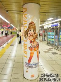 『デレステ』シンデレラガールズが新宿駅地下道をジャック!圧倒的豪華なデレステ広告をフォトレポート!0921