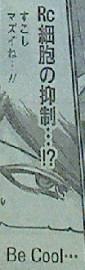 東京喰種 トーキョーグール 第104話感想 月山さんが・・・