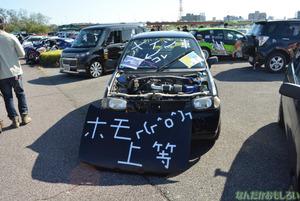 『第7回足利ひめたま痛車祭』全記事&会場の様子まとめ_0225