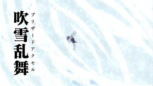 アニメ『七つの大罪』第23話感想(ネタバレあり)3