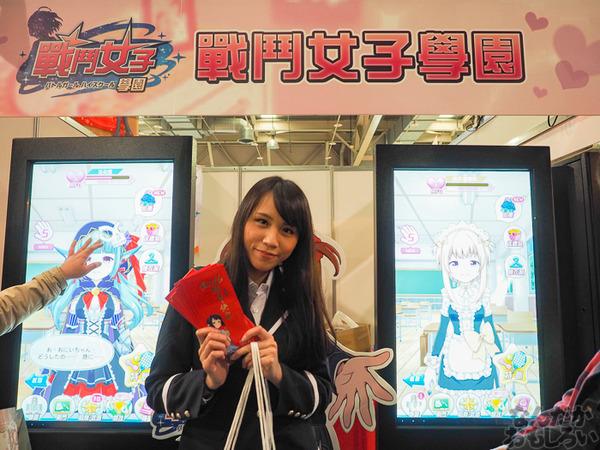 P『FancyFrontier27(台湾FF)』1日目のコスプレフォトレポートその10129