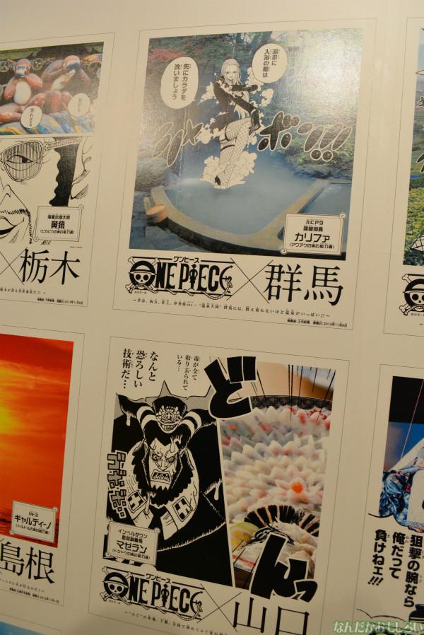 『ジャンプフェスタ2014』ワンピースご当地コラボ広告まとめ_0130