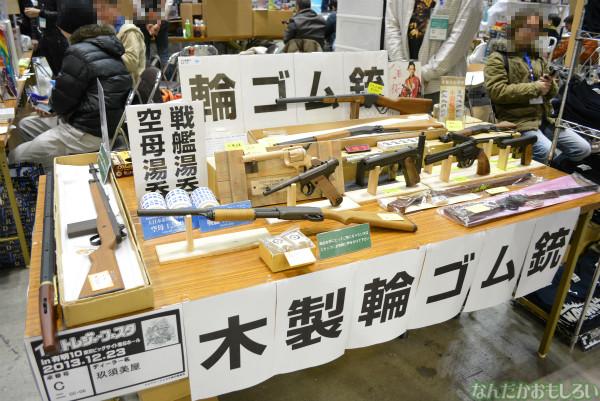 『トレジャーフェスタin有明10』玖須美屋(クスミヤ)の木製輪ゴム銃_0569