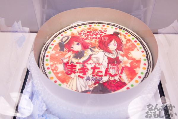 「ラブライブ!」真姫ちゃんの誕生日を祝う真姫ちゃんだらけの同人イベント『真姫誕』開催!その様子を取材してきました