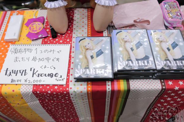 第十二回 博麗神社例大祭 コスプレ写真画像まとめその2_9908