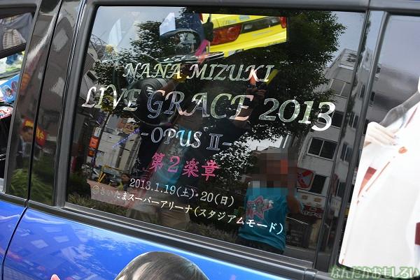 『アニ玉祭』展示痛車フォトレポート_0547