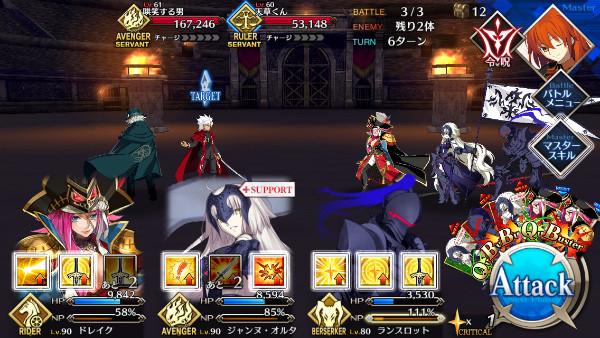 『Fate/Grand Order』「ネロ祭再び ~2016 Autumn~」攻略・敵情報・ドロップ情報まとめ 18 14 39