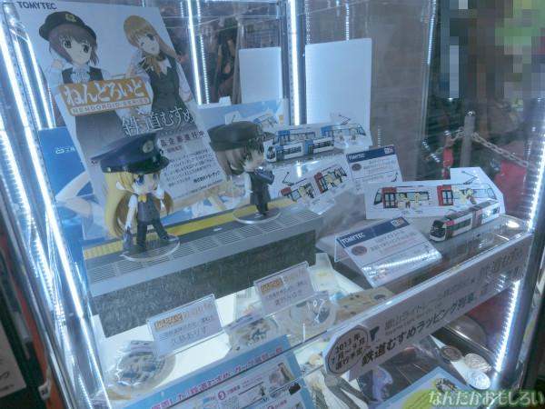 東京おもちゃショー2013 レポ・画像まとめ - 3349