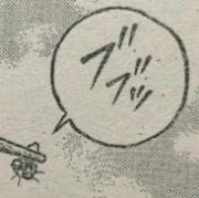 『刃牙道』第115話感想(ネタバレあり)2