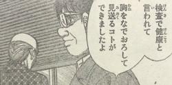 『はじめの一歩』第1209話感想(ネタバレあり)1
