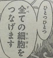 『暗殺教室』第175話感想(ネタバレあり)3