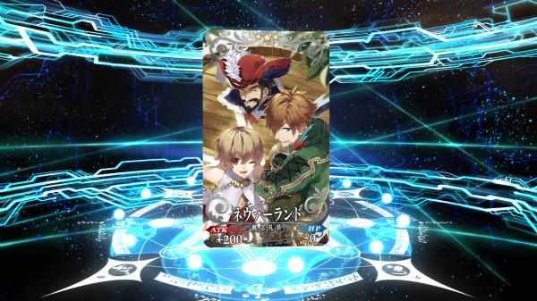 『Fate/Grand Order』 20 14 17