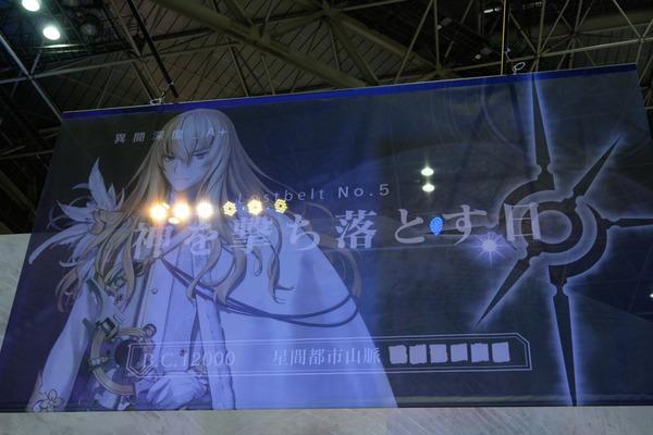 『FGO』AnimeJapan2018の大規模ブース展開をレポートでお届け-19