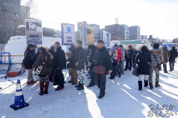 『第66回さっぽろ雪まつり』「SNOW MIKU」「ラブライブ!」「ガルパン」雪像&物販ブースの様子を写真画像でお届け_01427