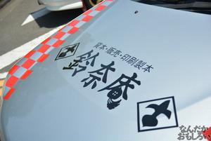 『第11回博麗神社例大祭』痛車・痛単車フォトレポート(200枚以上)_0020