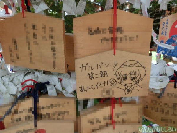 ガールズ&パンツァー 大洗磯前神社の板絵馬 - 3948